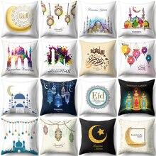 Ramadan decoração eid mubarak lua mesquita poliéster capa de almofada almofadas decorativas travesseiro para sofá sala estar almofada 40832