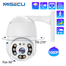 MISECU 48 V POE H.265/H.264 Vandalproof Dome IP Camera 2.8 milímetros 2.0MP 1.0MP Vigilância Câmera De Vídeo Full HD ONVIF P2P Alerta de E mail