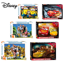 Disney Cartoon Animation Puzzles Children Gifts Racing General Mobilization McQueen 100/200/300 Pieces Puzzles Children Toys