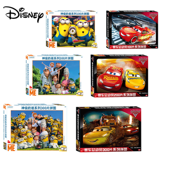 Rompecabezas de dibujos animados de Disney, regalos para niños, carrera de movilización General McQueen 100/200/300 piezas, rompecabezas, juguetes para niños
