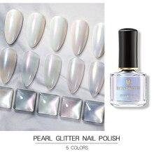 Nascido bonito 6ml pérola unha polonês brilho iridescente unha polonês base casaco superior verniz da arte do prego manicure diy deisgn