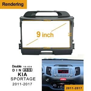 1/2Din автомобильный DVD рамка аудио фитинг адаптер Набор отделки приборной панели 9 дюймов для Kia SPORTAGE 2011-2017 двойной Din радио плеер