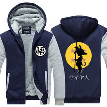 Winter Jacket Men Streetwear DRAGON BALL EU Size Plus Fleece Zip Up Hoodie Son Goku Parka Casual Coat Cosplay Costume Sweatshirt