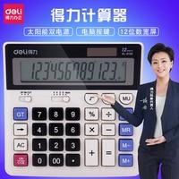 Dual Power Computer Button Calculator 12 Digits Large Screen Horizontal Desktop Computer Financial and Bank Personnel Apply|Calculators| |  -