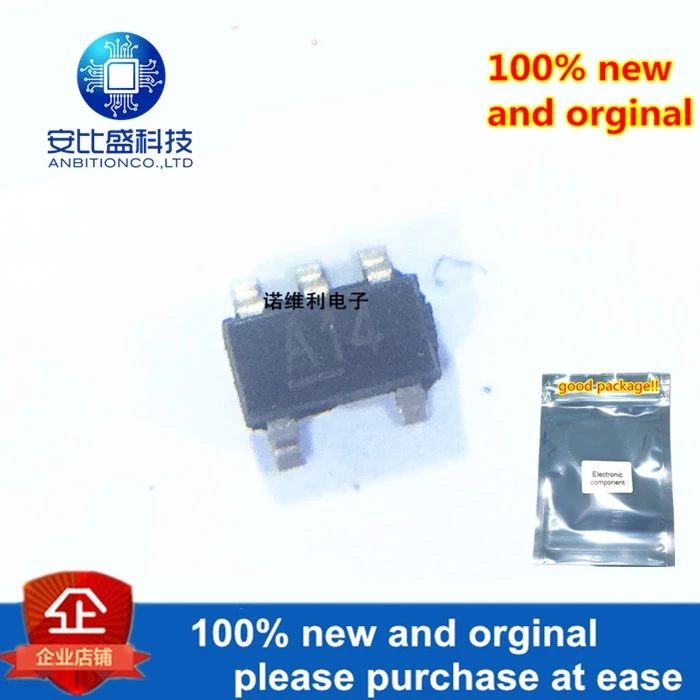 10pcs 100% New And Orginal MIC7211YM5TR MIC7211YM5 Silk-screen A14 SOT23-5 In Stock