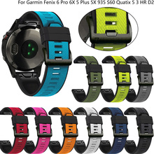 26 22Mm Quick Fit Horlogeband Voor Garmin Fenix 6X Pro 5X 3 Hr Enduro Siliconen Easyfit Pols Band Voor garmin Fenix 6 6 Pro 5 5 Plus