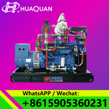 best price and quality 100kva 80kw natural gas generator