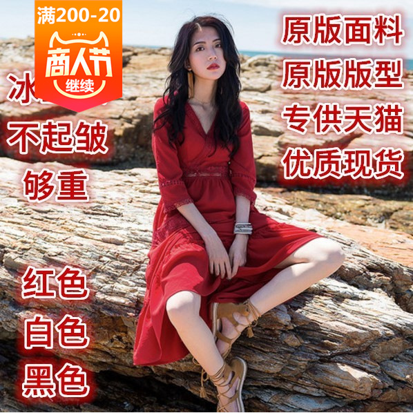 Photo Shoot Vintage Lace Beach Beach Skirt Women's Summer New Style Seaside Holiday Dress Slimming Red Long Skirts