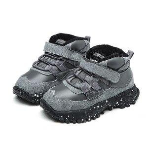Image 3 - Claladoudou zapatos de tenis para bebé de 12 16cm, calzado de terciopelo fino negro para Bebé y Niño, zapatillas de bebé de leopardo de 24m, deportivas para niño pequeño de 0 a 2 años