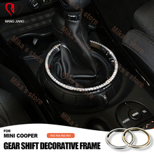 Gear Shift Ring frame For Mini Cooper R56 R60 R55 R61 Trim interior accessories diamond decorated ring stickers Mini Car styling