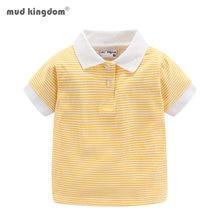 Хлопковая рубашка в полоску для мальчиков и девочек с отложным