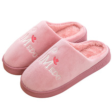 Cotton Slippers Female Indoor Home New Warm Autumn Wear-Resistant