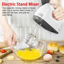 220-240V 7Speed Automatic Whisk Hand Food Mixer Electric Stand Mixers Handheld Flour Bread Egg Beater Blenders with Bowl EU Plug ka 5l 5 quart flex edge beater for kitchenaid bowl lift stand mixers plastic flat beater paddle with silicone edges