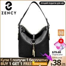 Zency yeni moda kadınlar omuzdan askili çanta Metal püskül 100% hakiki deri bayan Crossbody Messenger zarif hediye çanta siyah beyaz