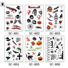 3d waterproof tattoo temporary party halloween zombie scar scary blood sticker Scar Shaped Tattoo Stickers Body Art Tattoo(China)