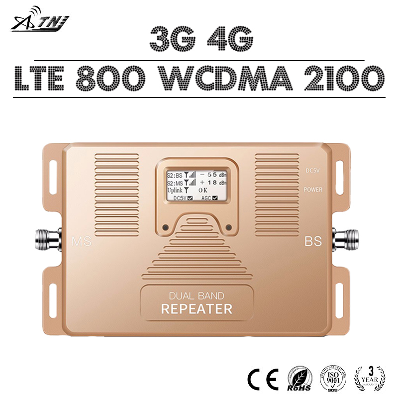 3G 4G Cellular Signal Amplifier 4G LTE 800 3G WCDMA 2100 MHz Mobile Signal Booster B20 B1 70dB Gain 3G UMTS 4G LTE Repeater Unit