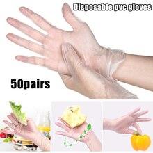 50 пар Одноразовые ПВХ водонепроницаемые перчатки для домашней уборки выпечки маслостойкие прозрачные FAS6