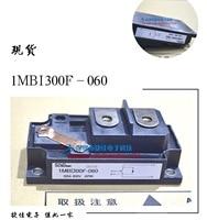 1MBI300F-060 1MBI300L-060 1MBI400L-060 1MBI100U4F-120L-50
