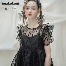 imakokoni original design black flower mesh gown simple wild clothes female summer 203020