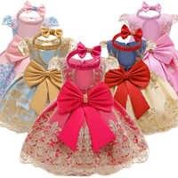 Vestidos de verano para niñas, tutú, Vestido de princesa lazo