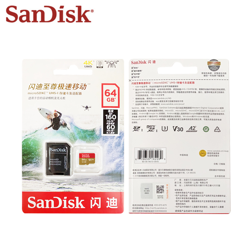 Карта памяти MicroSD SanDisk 16 ГБ 32 ГБ 64 Гб 128 ГБ 200 ГБ 256 Гб 400 Гб MicroSDXC EXTREME PRO V30 U3 4K UHD TF карты-4