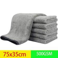 Мягкое полотенце из микрофибры, впитывающее полотенце для мытья автомобиля, полотенце для автодетейлинга, большое серое профессиональное ...