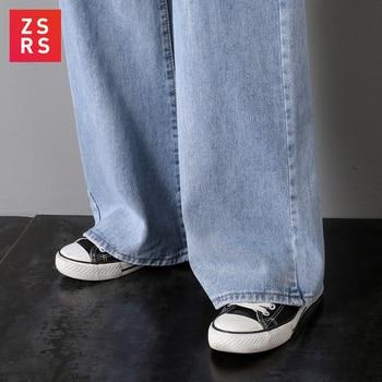 ZSRS Women Jeans Pants Leisure Loose High Waist Vintage wide leg jeans Women Jean Korean Style All-match Simple Full-length 6
