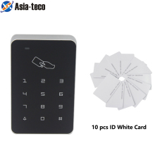 125khz RFID Digital Keypad Access Control System Door Lock Controller RFID card reader w/ 10pcs TK4100 key