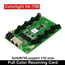 شحن مجاني كولورليت 5A 75B متزامن استقبال بطاقة 8xHub75E مسح 1/32 كامل اللون شاشة عرض فيديو ليد تحكم