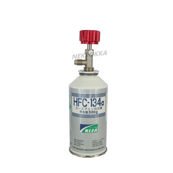 Otwieracz do butelek czynnika chłodniczego R134a zawór dystrybucyjny czynnika chłodniczego M14 1 4 R134a tanie i dobre opinie NONE CN (pochodzenie) nek035 120g