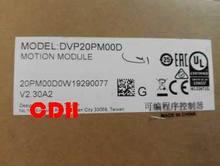DVP20PM00D nowy i oryginalny tanie tanio Taofa Ms-duo karty