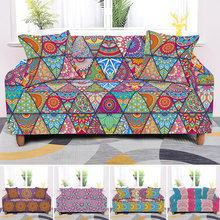 Bohemian 3D Mandala Flower For Living Room L Shape Sectional Couch Sofa Cover Elastic Slipcovers Protector 1/2/3/4 Seaters