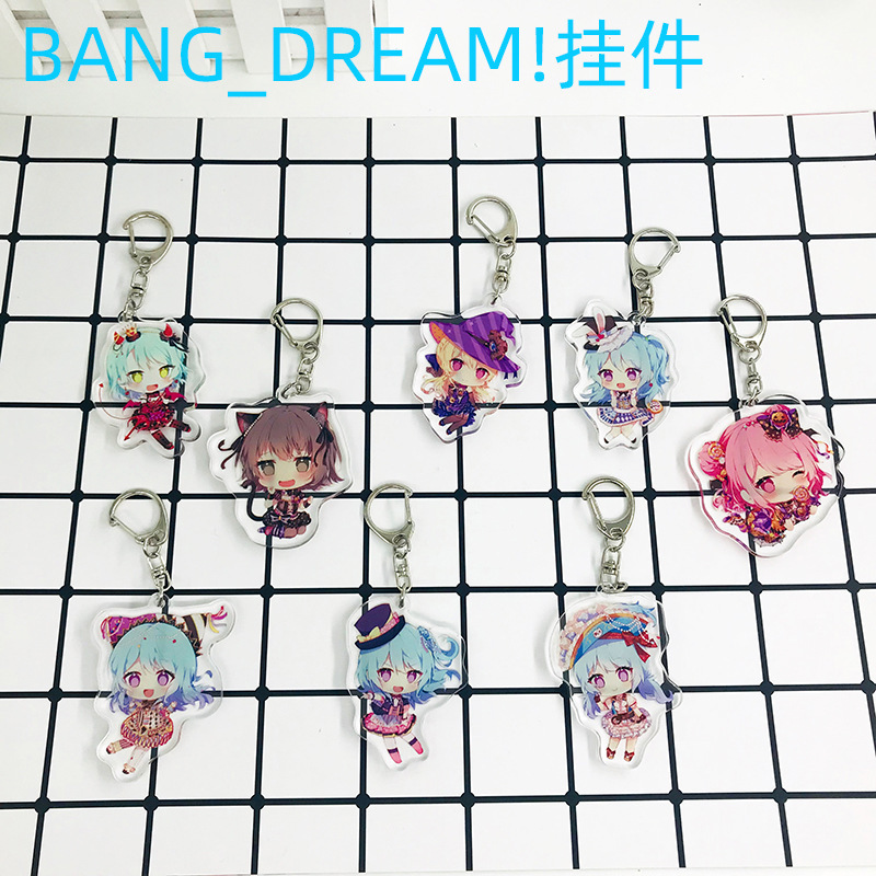 1pc BanG Dream! Anime Afterglow Roselia HHW Misaki Kanon Kokoro Lisa Ako Sayo Hina Key Chain Llavero