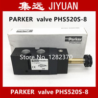 [SA] new original authentic PARKER electromagnetic valve PHS520S 8 spot
