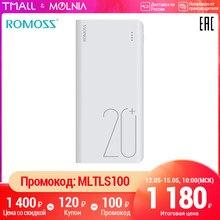 ROMOSS Sense 6+ 20000мАч power Bank с PD3.0 двухсторонняя Быстрая зарядка портативная зарядка [ доставка из России] MOLNIA