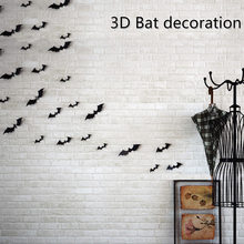 12 Pcs Creative 3D Bat Sticker Halloween Terror Atmosphere DIY Decorative Background Wall Sticker Simulation Animal Wallpaper(China)