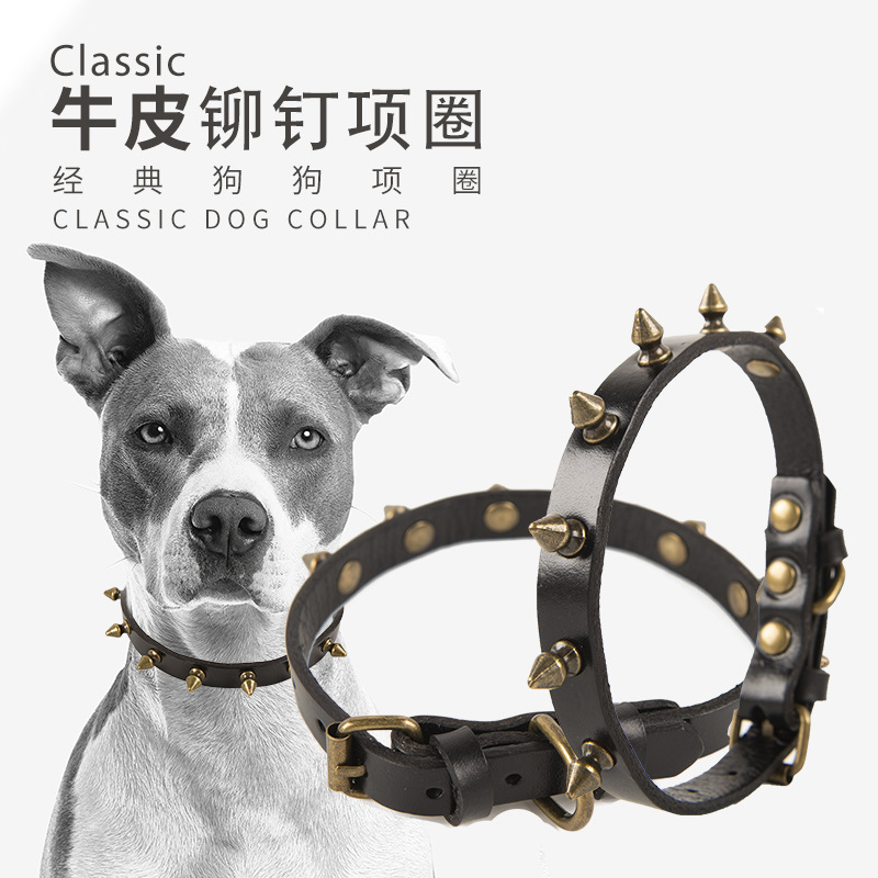 Pet Collar Single-Row Rivet Cow Leather Collar Durable Anti-Bite Hide Substance Neck Ring Pet Dog Bite-proof Protector