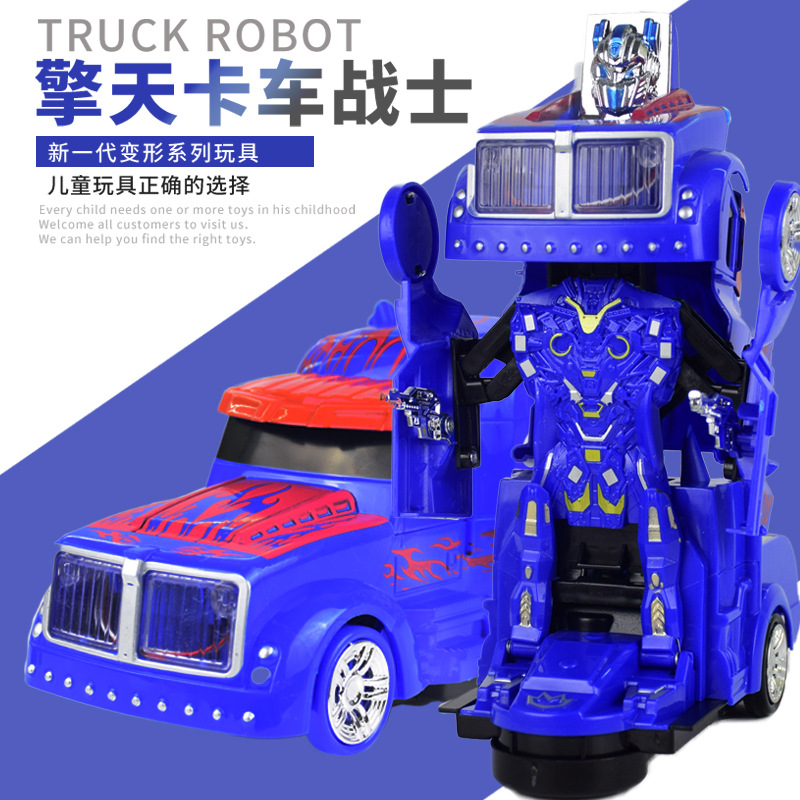 Electric Transformation Giant Jingang Robot Children Universal Educational Toy Car With Light And Music Stall Night Market Hot S