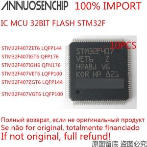 Бесплатная доставка 5 шт. STM32F407VET6 STM32F407VE STM32F407 ARM Cortex-M4 32b MCU + FPU, 210 DMIPS, до 1 Мб Flash/192 + 4кб RAM NEW