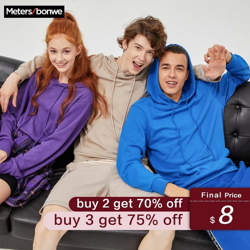 Metersbonwe Basic Hoodies Male Female Hooded Sweatshirts High Quality Solid Colour Fashion Unisex Hoodies Skateboard Streetwear