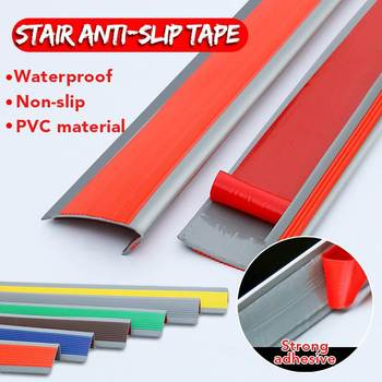 Anti-Slip Stair Tape Treads Carpet Self-adhesive Floor Sticker 1M PVC Baby Security Protector Furniture Corner Edge Guard Strips