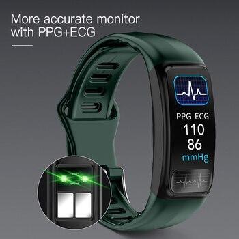 KEA Smart Bracelet Heart Rate P12