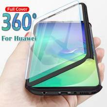 360 Full Protective Case For Huawei P30 Pro P20 Lite Y9 Prime 2019 Honor 20 Pro 9X 8C 8X 9 10 Lite Nova 5 Hard PC Glass Cover(China)