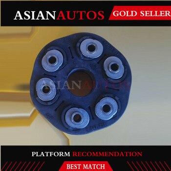 New Drive Propeller Shaft Flex Disc For Bm E60 E61 E63 E65 E66 X3 E83 540i 545i 26117542238 Guibo