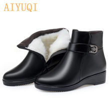 AIYUQI 2019 New Genuine Leather Mom Boots In Snow Boots Flat Non-slip Women Winter Boots Big Size 41 42 43 Ankle booties Women(China)