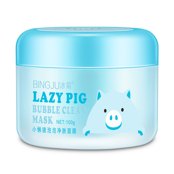 Pig Carbonated Bubble Skin Clean Mask Moisturizing and Cleaning Oxygen Mask the little black pig carbonate bubbles clay mask deep clean and cleaning whitening hydrating