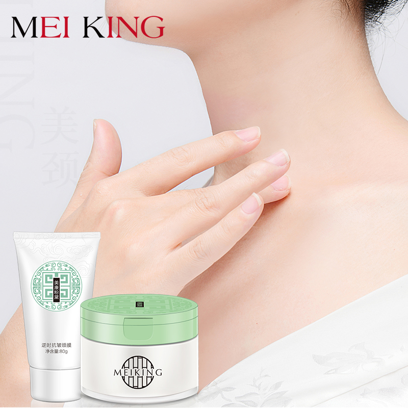 MEIKING Neck Mask Neck Cream Skin Care Anti Wrinkle Whitening Moisturizing Nourishing Firming Neck Care Set Skin Care Set 80*80g