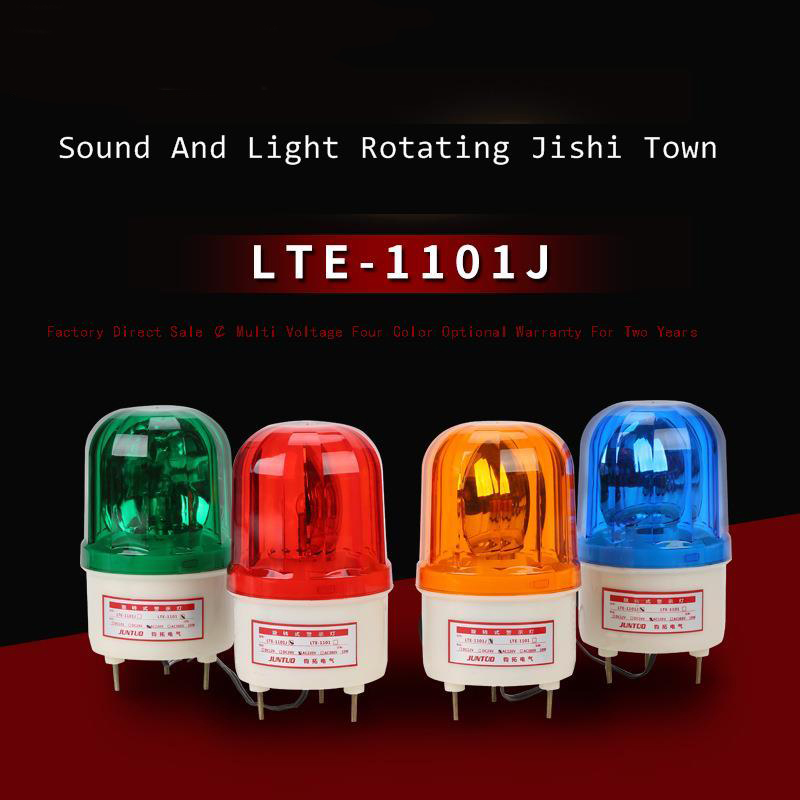 LTE-1101J With Voice Rotating Rotary LED Strobe Alarm Lamp Light Siren Yellow Blue Red Green LED Warning Light 12V 24V 110V 220V