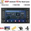 PX5/PX30 DSP 2 Din 4 + 64GB Android 10 Autoradio coche Intelligente Pantalla para asiento Leon 3 MK3 5F 2012-2020 Bluetooth/Carplay/GPS