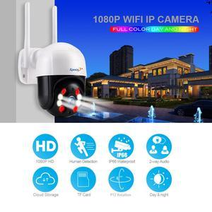 Image 2 - 1080P 2MP PTZ IP كاميرا أمنة للبيت اللاسلكية واي فاي Onvif الصوت كاميرا HD CCTV الرؤية في الهواء الطلق ipCam مراقبة الفيديو ipcam